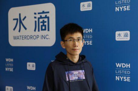 ووتر دروب للتأمين عبر الإنترنت تسعى إلى توسيع سياسة التغطية الصحية لفقراء الصين