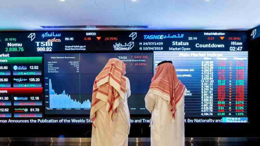 Saudi Arabian hospitality companies plan a merger that could lead to a $2.4 billion entity - Amo.