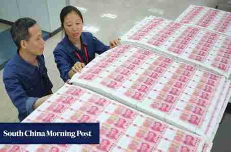الصين ترحب بدور أكبر لليوان في صندوق الثروة السيادية الروسي المنزوع الدولار