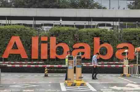 علي بابا تحذر من ضرائب أعلى مع اتساع نطاق حملة التشديد الصينية