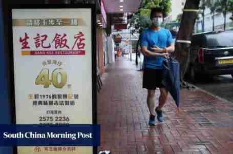 يستعيد مشهد المطاعم في هونغ كونغ الضجة القديمة في ظل حملات التوسع