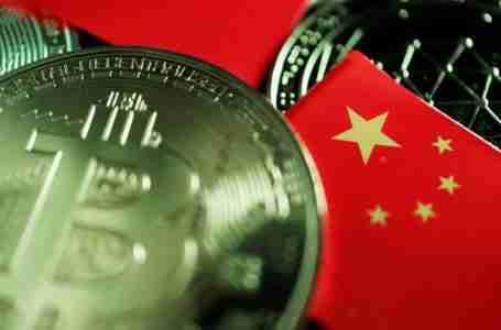 """يقول المركز التكنولوجي في الصين بشكل قاطع """"لا"""" للعملات المشفرة بشكل قاطع"""