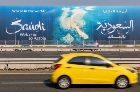 السعودية تجمع بين مطوري ساحل البحر الأحمر المدعومين من صندوق الاستثمارات العامة
