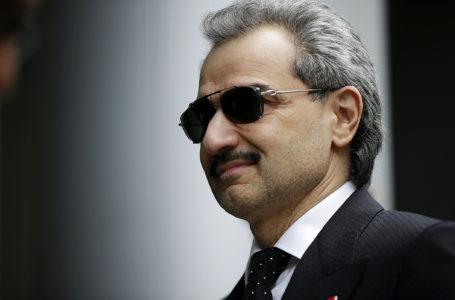 بيل غيتس يسيطر على سلسلة فنادق فور سيزونز في صفقة مع الأمير السعودي الوليد