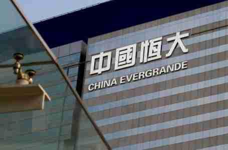 إيفرغراند تبدأ في سداد مستثمري منتجات الثروة من خلال العقارات