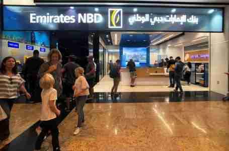 موديز: أرباح البنوك الإماراتية الكبرى في طريقها إلى التحسن مع تراجع المخصصات