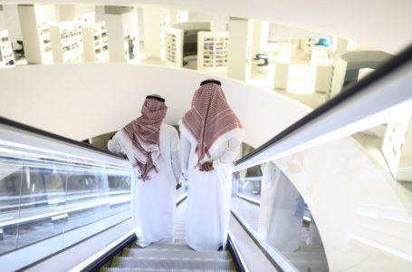 البطالة في السعودية تنخفض إلى أدنى مستوى لها في عقد
