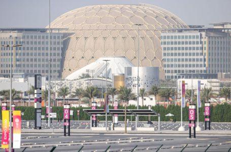 صندوق النقد الدولي إن الإمارات العربية المتحدة تحتاج إلى محفزات ذات أولوية وإصلاحات