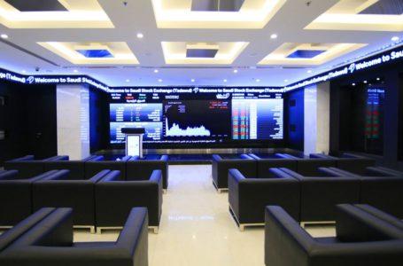 السوق السعودي تداول يقترب من طرح عام أولي لأسهمه بقيمة 4 مليارات دولار