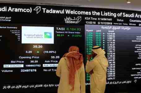 الرئيس التنفيذي لسوق أبوظبي إن الإصلاحات السعودية لن تأثر على الإمارات