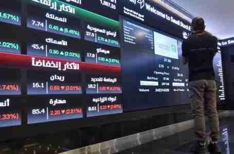 تسعى البورصة السعودية إلى تقديم حوافز لإدراج الشركات التقنية الناشئة
