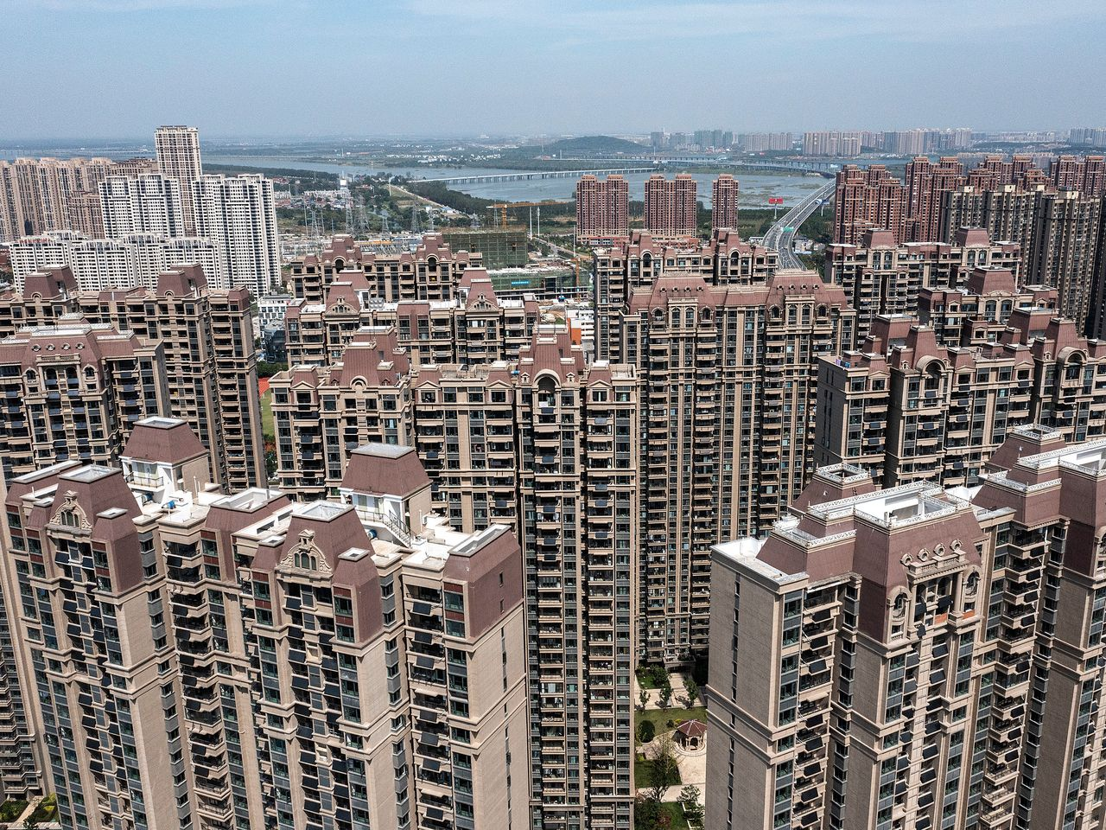 حصل المستثمرون على تحديث آخر في ملحمة إيفرغراند الصينية يوم الإثنين. الصورة: غيتي إيماجيز.